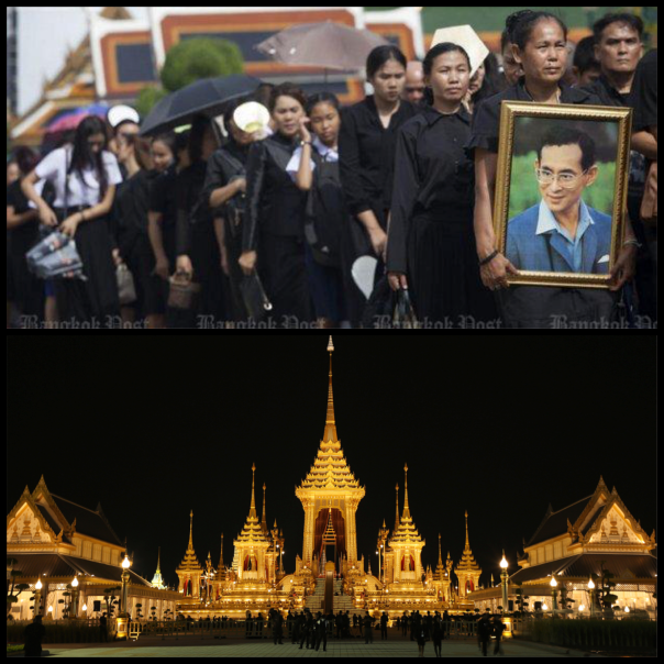 royal cremation collage